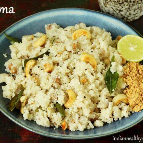Upma recipe | How to make upma