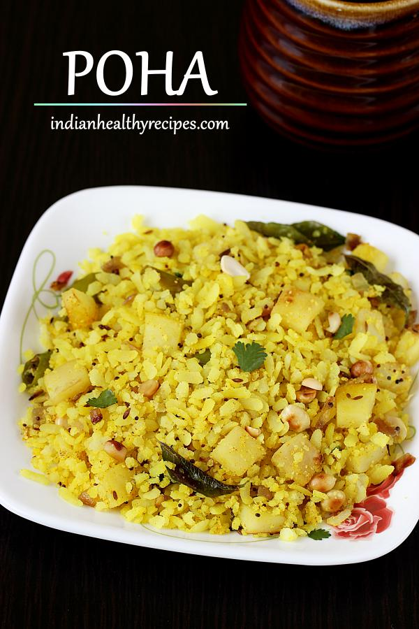 poha is a Indian breakfast made with flattened rice & spices. #poha #poharecipe #vegetarian #indian #indianfood