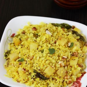 Poha recipe | How to make kanda batata poha for breakfast, snack
