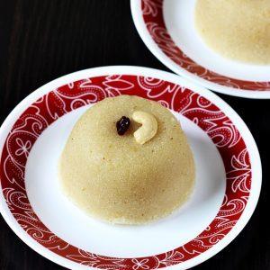 Suji ka halwa recipe | Sheera recipe | How to make sooji ka halwa