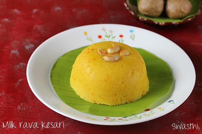 milk rava kesari recipe
