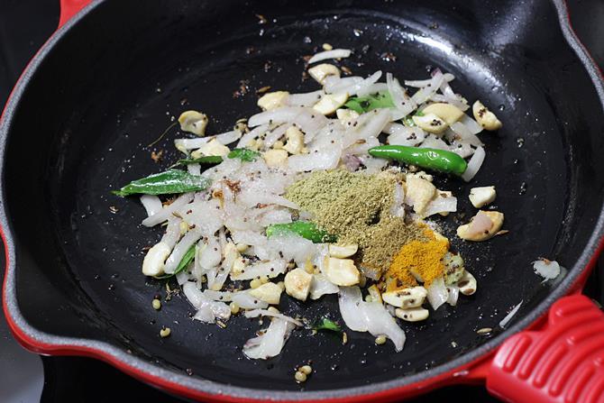 golden fried onions to make bonda recipe