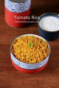 Tomato rice recipe | How to make tomato rice | Easy tomato rice recipe