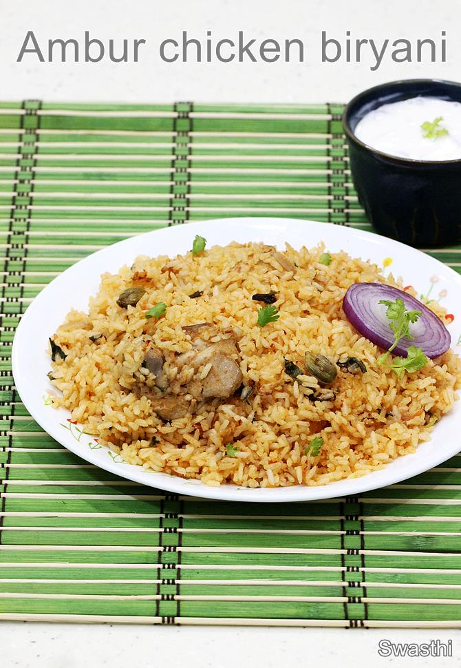 chicken biryani recipe in tamil pdf download