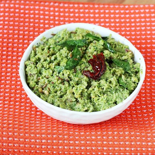 Broccoli chutney | How to make broccoli chutney | Broccoli pachadi
