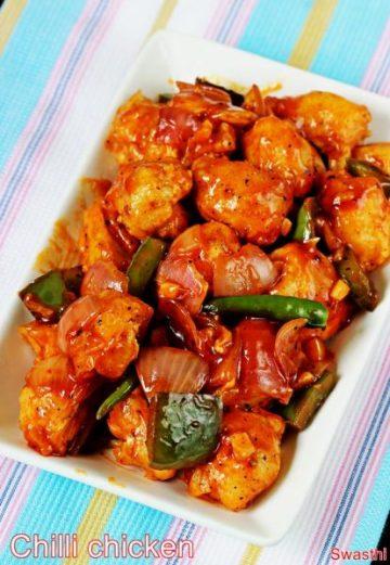 Chilli Chicken Recipe | Indo Chinese Crispy Chilli Chicken Recipe