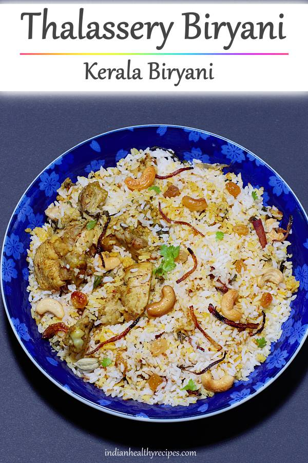 Thalassery biryani or malabar biryani is a popular dish from kerala where chicken is cooked with spices & rice #thalasserybiryani #malabarbiryani #kerala