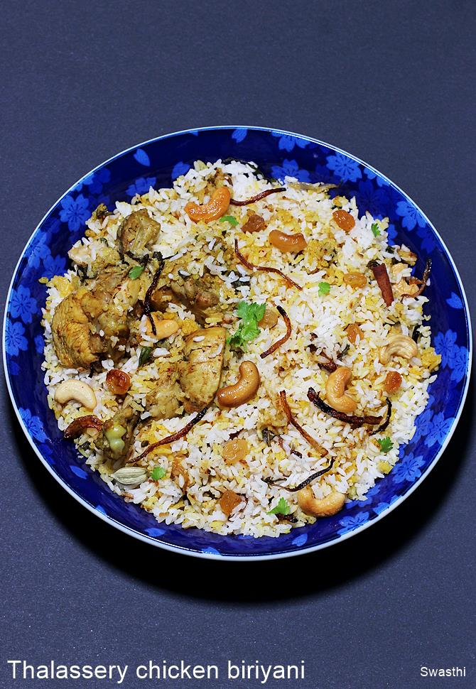 Thalassery chicken biryani recipe malabar chicken biryani kerala thalassery chicken biryani forumfinder Image collections