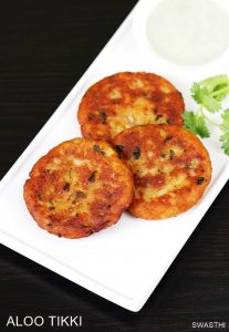 Aloo tikki recipe | How to make aloo tikki | Crispy alu tikki recipe