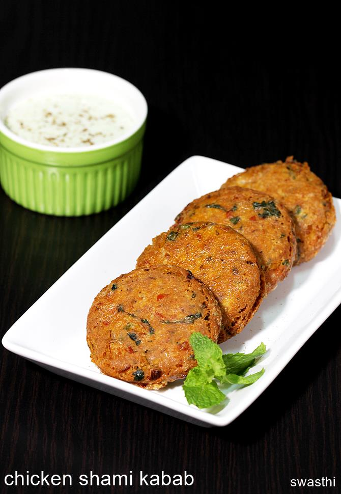Chicken shami kabab recipe video how to make chicken shami kebab forumfinder Gallery