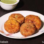 dahi kabab
