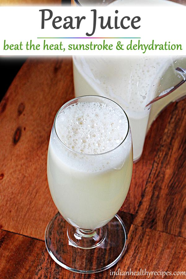 Pear juice | How to make pear juice