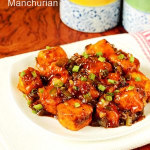 Paneer manchurian recipe | How to make paneer manchurian