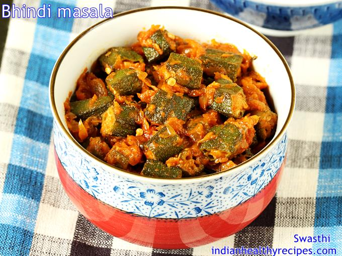 Bhindi Masala How To Make Bhindi Masala Bhindi Recipe