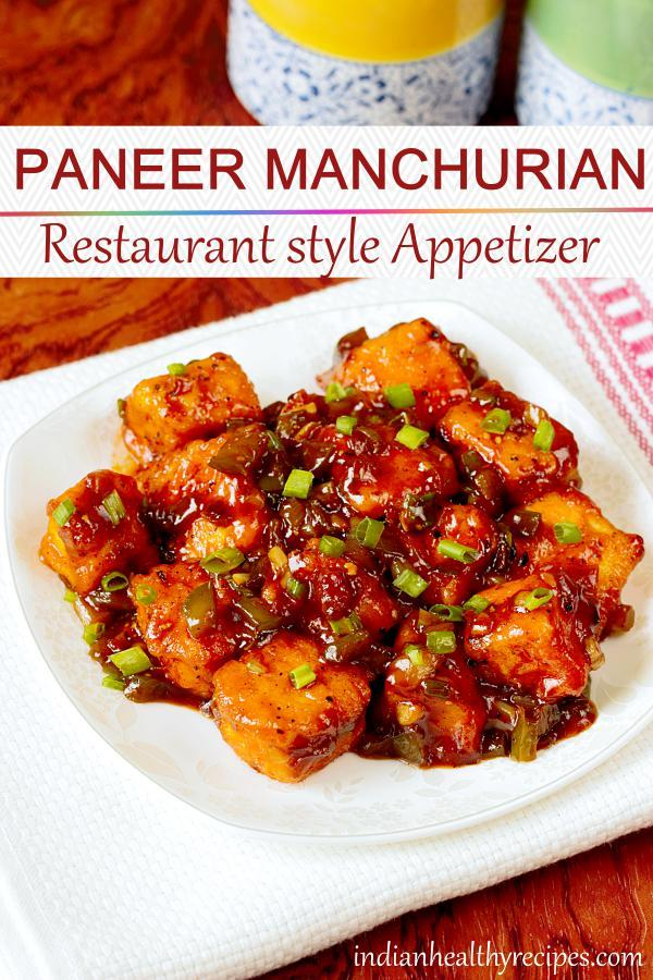 paneer manchurian is a Indo chinese appetizer made of fried paneer. This restaurant paneer appetizer is quick to make & can also be served with noodles or fried rice. #paneermanchurian #paneer #manchurian #paneermanchurianrecipe
