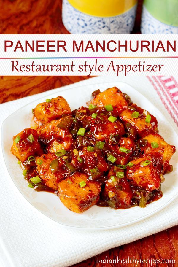 Paneer manchurian recipe | How to make paneer manchurian (restaurant style)