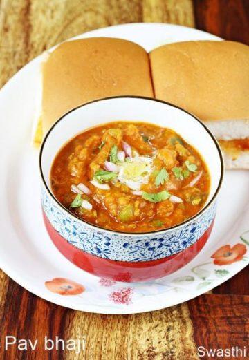 Pav bhaji recipe | How to make pav bhaji