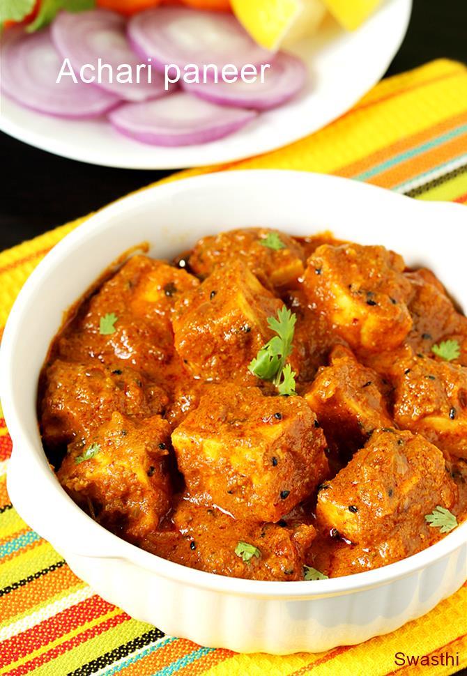 Achari paneer masala recipe spicy achari paneer masala recipe achari paneer masala forumfinder Gallery