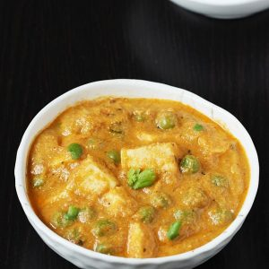 How to make matar paneer | Quick paneer mutter masala recipe