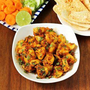 Jeera aloo recipe | How to make jeera aloo fry