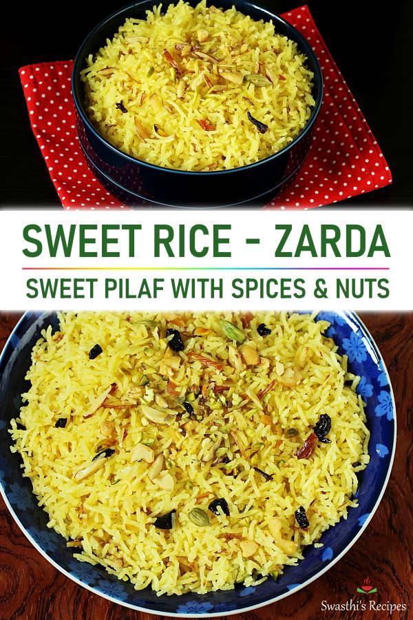 Zarda recipe (Sweet rice recipe)