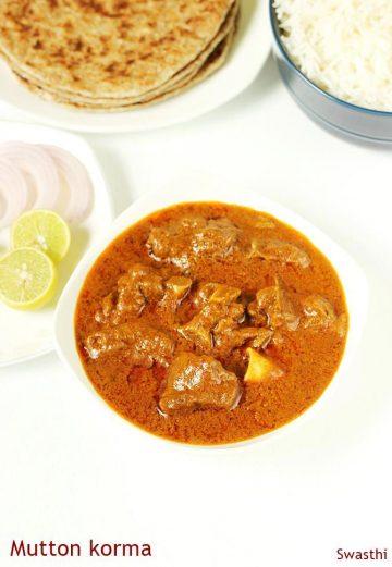 Mutton korma recipe | Lamb korma recipe