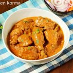 chicken korma recipe