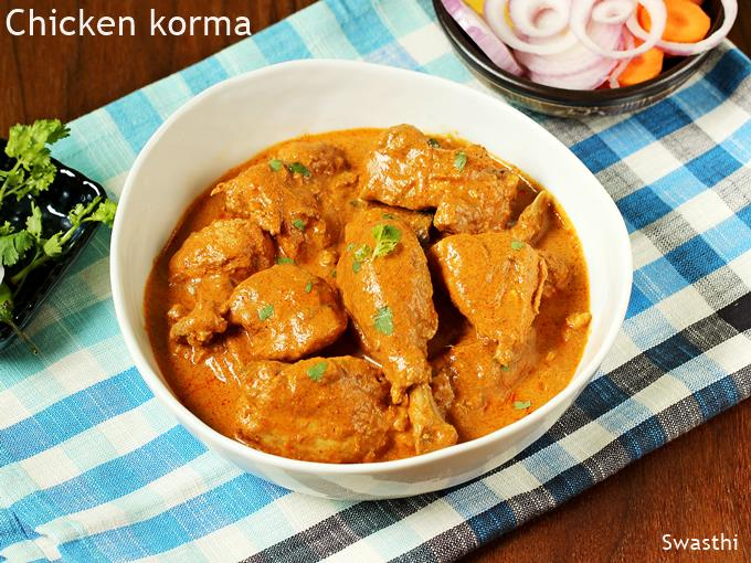 Chicken korma recipe how to make chicken korma recipe forumfinder Choice Image