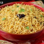 kuska plain biryani rice