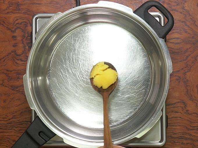heating ghee for khichdi recipe