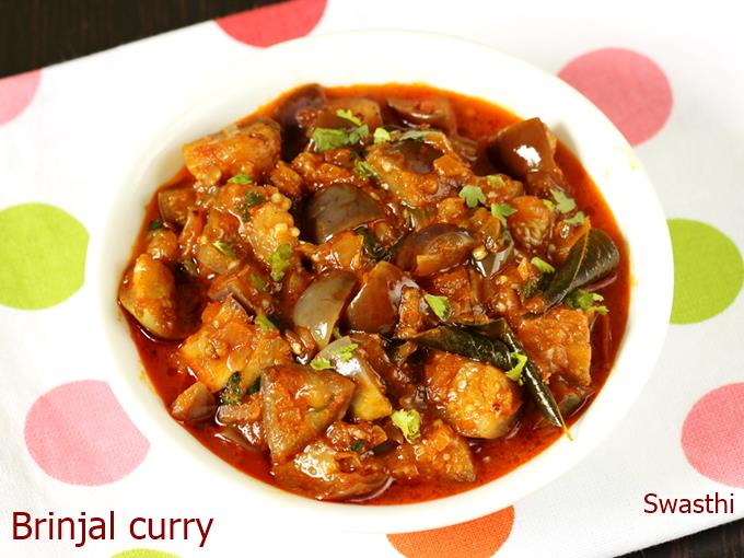 brinjal curry recipe