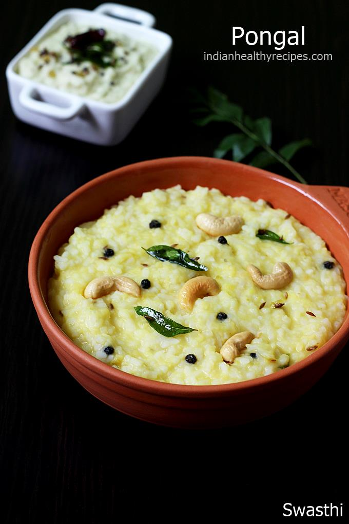 Pongal is a protein packed South Indian dish made with rice, moong dal, spices & herbs. #indian #pongal #venpongal #pongalrecipe