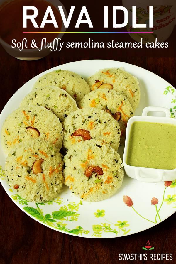 Rava idli recipe | How to make rava idli (Karnataka style soft rava idli)