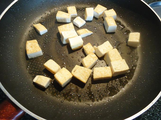 tofu turns golden and crisp