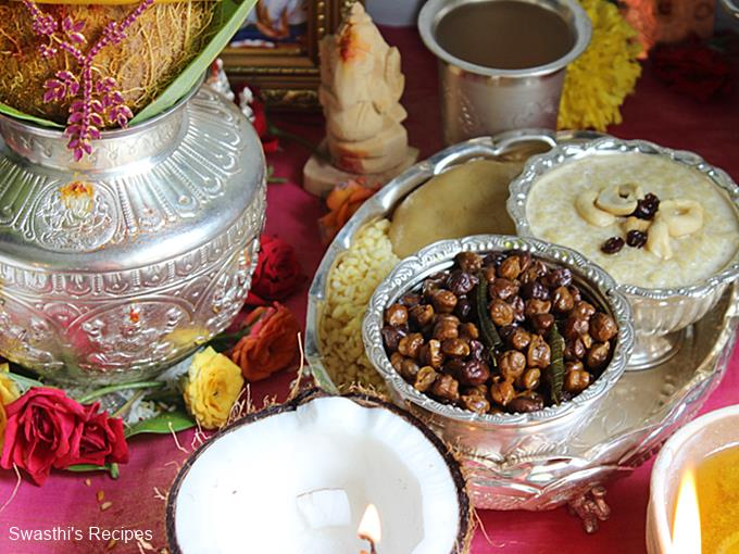 varalakshmi vratham recipes