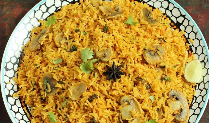 Mushroom biryani recipe | How to make easy mushroom biryani recipe