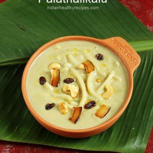 palathalikalu recipe