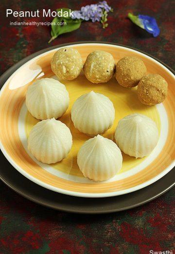 Peanut modak | Peanut jaggery modakam | Ganesh chaturthi