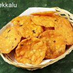 andhra chekkalu recipe