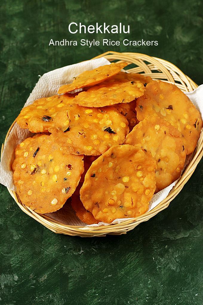 chekkalu recipe
