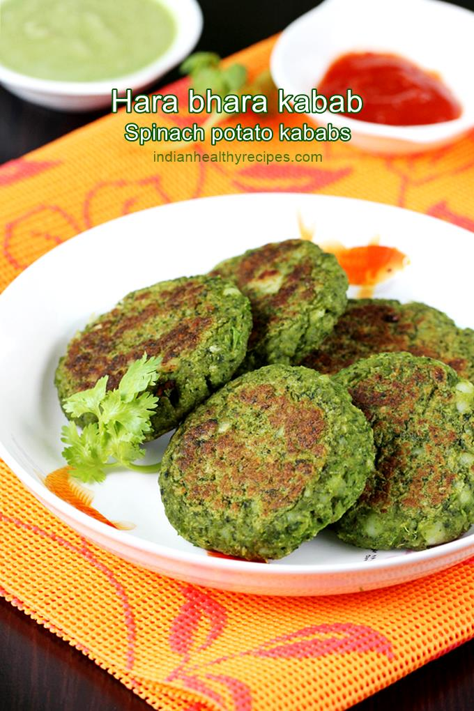 Hara Bhara Kabab Recipe How To Make Hara Bhara Kabab Veg Kabab