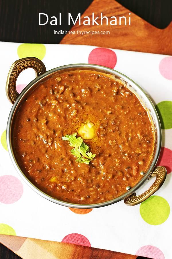 Dal makhani recipe | How to make punjabi dal makhani recipe