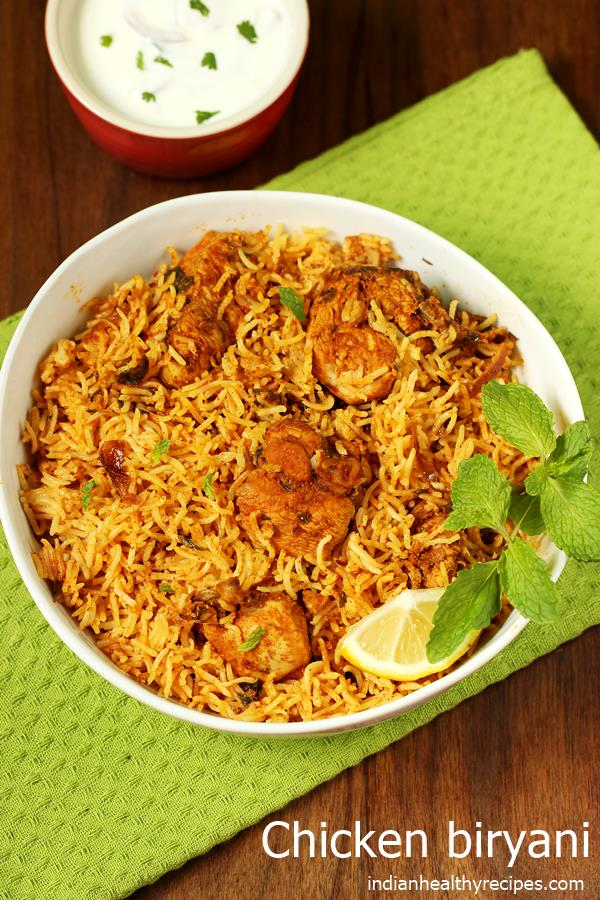Chicken Biryani Recipe Easy Chicken Biryani In Pot Or Pressure Cooker