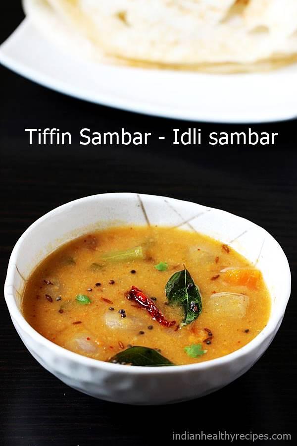 idli sambar tiffin sambar