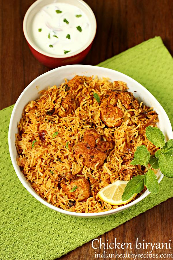 Hyderabadi Biryani Recipe Pdf