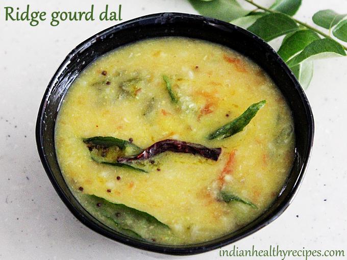 beerakaya pappu recipe