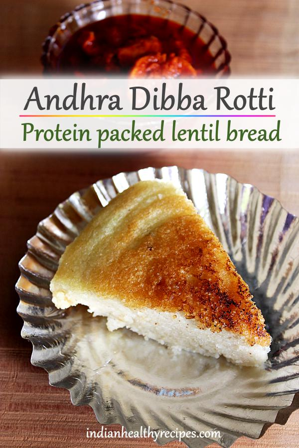 dibba rotti is a crusty bread made with lentils, spices & rice. It is gluten free, vegan & protein packed. #dibbarotti #minaparotti