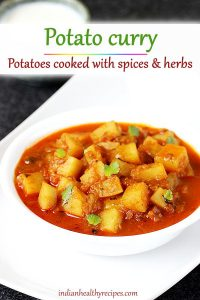 Potato curry recipe | Aloo curry recipe