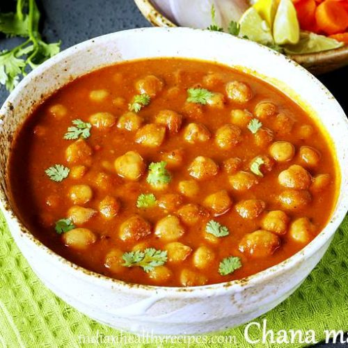 Chana Masala Recipe How To Make Chana Masala