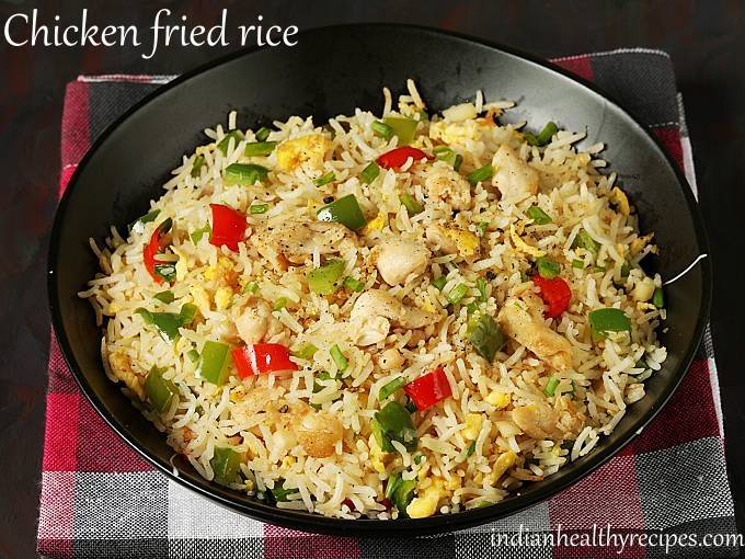 Chicken Fried Rice Recipe How To Make Chicken Fried Rice Recipe